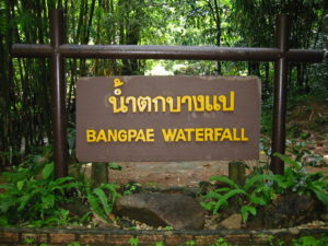 THE REFRESHING BANGPAE WATERFALLS ON PHUKET ISLAND
