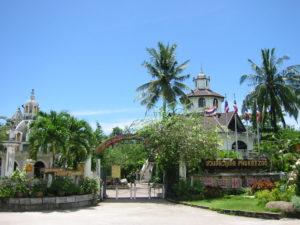 The Family Friendly Phuket Zoo